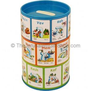 Childrens Hebrew Alphabet Money Box