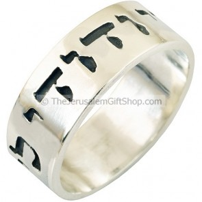 Ani ledodi Vedodi Li - I Am My Beloved's - Enamel Style Ring