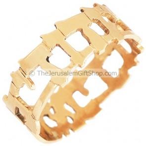 Ani ledodi Vedodi Li - 14 Karat Hebrew Gold Ring