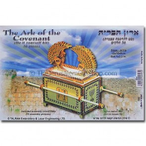 The Ark of the Covenant - Kit