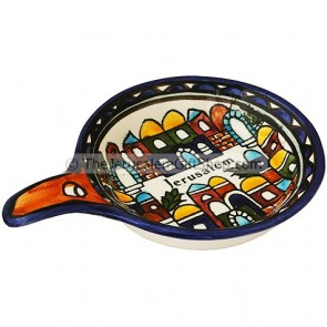 Serving Dish with Handle - Jerusalem