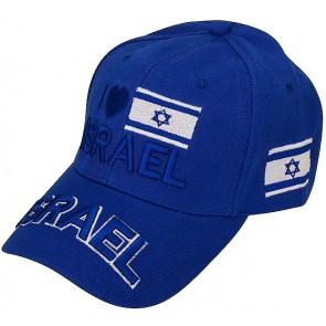 Baseball Cap with 'I Love Israel' a Heart and Israeli Flag - Blue