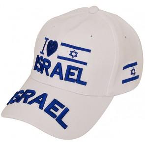 Baseball Cap with 'I Love Israel' a Heart and Israeli Flag - White
