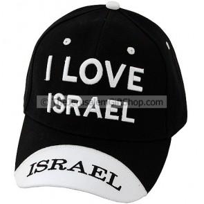 Baseball Cap - I Love Israel