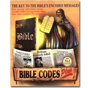 Bible Code Plus BC2000 - Downloadable Program
