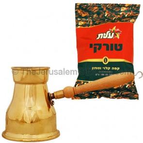 Brass Coffee Pot with Elite Turkish Coffee