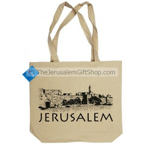 Canvas Shopping Bag - Jerusalem Walls and Jaffa Gate