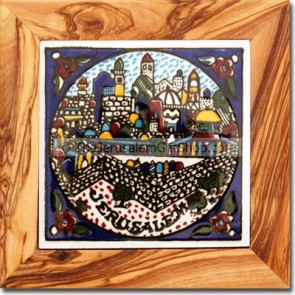 Olive wood Ceramic Coaster - Jerusalem Walls