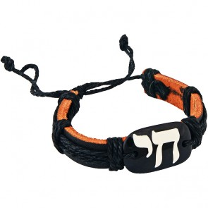 Leather Button Hebrew 'Chai' - 'Life' Bracelet