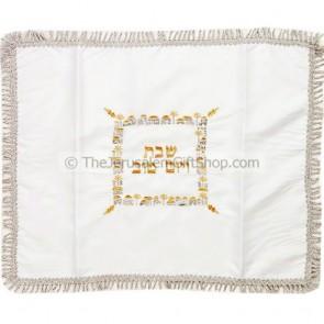 Challah Cover - Embroidered Jerusalem