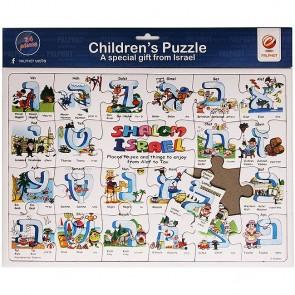 Children's Puzzle - 'Shalom Israel' Hebrew Alef Tav - Israeli Tourist Places - 24 Pieces - Made in Israel