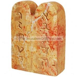 Jerusalem Stone - Ten Commandments in Hebrew