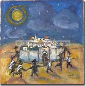 Dancing in Jerusalem