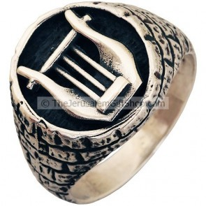 David's Harp Ring - Sterling Silver