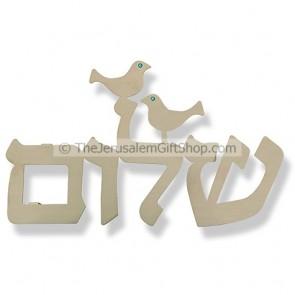 Shalom Doves Laser Cut by Dorit Klein