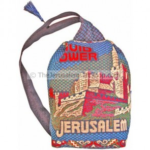 Druze Backpack - Tower of David