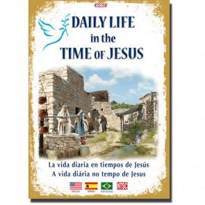 The Jesus Diaries DVD