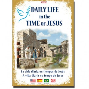 The Jesus Diaries DVD