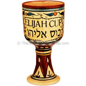 Ceramic Elijah Cup for Passover - Brown