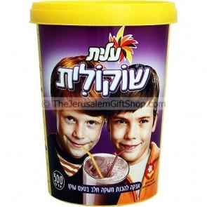 Elite Chocolit Powder Instant Chocolate Drink