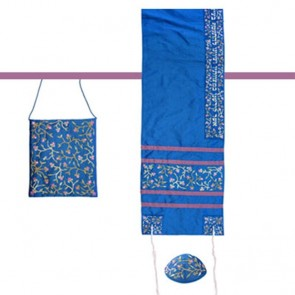 Yair Emanuel 'Flowers' Blended Silk Embroidered Prayer Shawl Tallit, Kippa and Bag - Blue