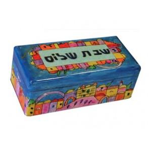 Yair Emanuel - Jerusalem Design Travel Candle Holder - Shabbat Shalom