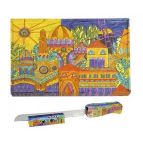 Yair Emanuel 'Jerusalem Colors' Bread Board with Knife and Stand