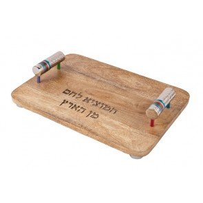 Yair Emanuel Wooden Bread Board with Hebrew Blessing - Multicolored