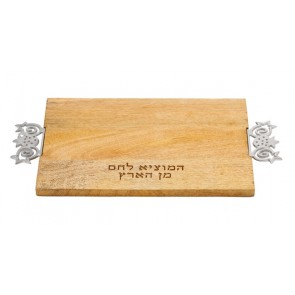Yair Emanuel Wooden Bread Board with Hebrew Blessing - Pomegranate