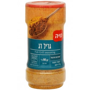 Fish Grill Seasoning - Holy Land Spices