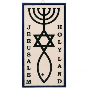 Armenian Ceramic 'Grafted In' Jerusalem Holy Land Plaque