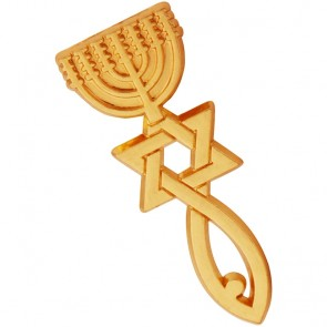 'Grafted In' Messianic Lapel Pin Badge - Romans 11:17 - Gold