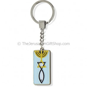 Keychain - Metal Grafted In
