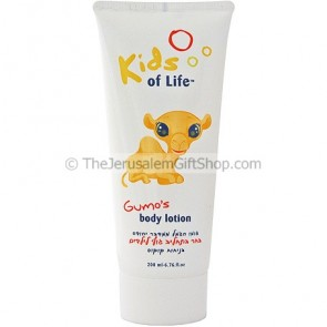 Gumo Body Lotion for Kids