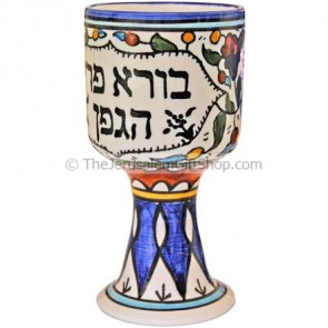 Ceramic Kiddush Cup