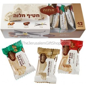 Halva Snacks Gift Box