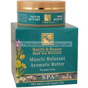 Muscle Relaxant Aromatic Butter