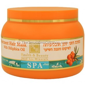 HB Hair Mask with Obliphica Oil