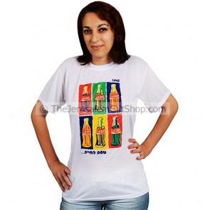 Hebrew Coca Cola - Andy Warhol Style Tshirt