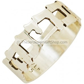 Your Name in Hebrew - Sterling Silver Ring