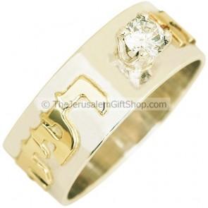 Hebrew Scripture Song of Solomon Gold Zircon Engagement Ring