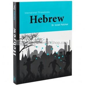 Hebrew International Phrasebook