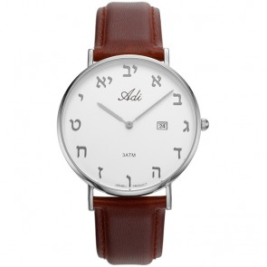 Hebrew Numerals Israeli 'Adi Watch' with Calendar Date - White and Stainless Steel Face - Brown Leather Strap
