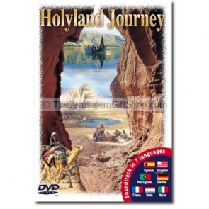The Holy Land Journey DVD