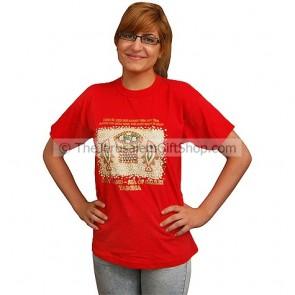 Tabgha Mosaic Tshirt