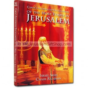 Carta's Illustrated Encyclopedia of the Holy Temple in Jerusalem