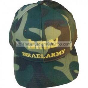 IDF - Israel Army - Cap