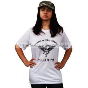 Israel Defense Forces Sayeret Givati Tshirt