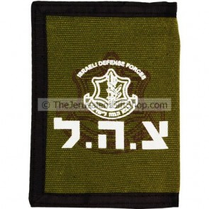IDF Israel Defence Force Wallet
