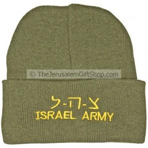 Beani -IDF